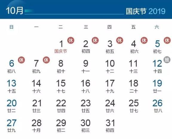 好消息!中秋+国庆,兰铁加开加挂多趟列车