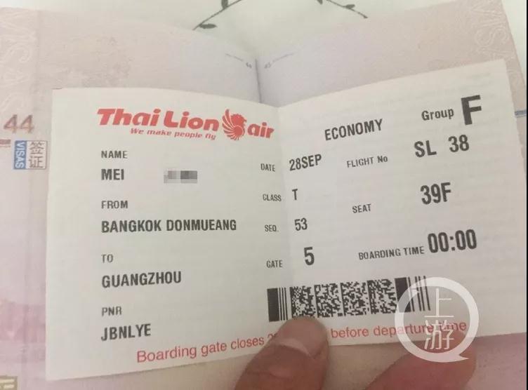 中国游客在泰国机场被打 最新回应来了