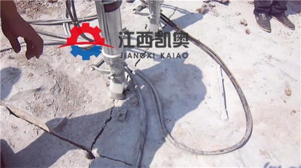裂暴机破拆分裂机顶管开挖坚硬岩石头天津